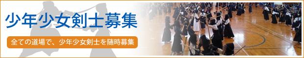 banner_doujyou001