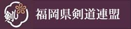 banner_sfukuoka